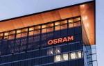 Osram, Licht, LED, Aktie, Börse, Siemens